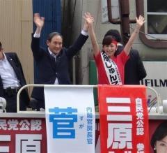 菅首相もお墨付き 三原じゅん子厚労副大臣の名前が上がりだした 8月22日投票の横浜市長選のイメージ画像