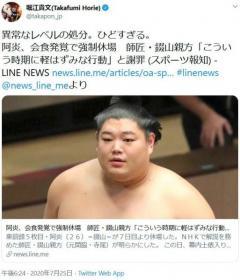 堀江貴文さん「異常なレベルの処分。ひどすぎる」 大相撲「阿炎、会食発覚で強制休場」のニュースにのイメージ画像