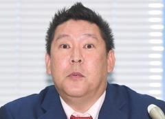 れいわ・山本太郎氏に「貧困ビジネス」指摘 NHK党・立花孝志氏が口撃のイメージ画像