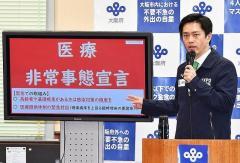 飲食店員「働くのが怖い」 感染者最多更新の大阪で広がる不安のイメージ画像