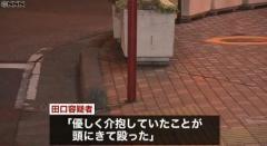 女子高生を警棒で殴る、男(24)を逮捕 宇都宮市