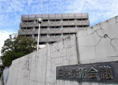 国産ワクチンが遅れた理由 日本学術会議による軍事研究の事実上禁止で基礎研究が十分にできず 副反応あおる報道も一因にのイメージ画像