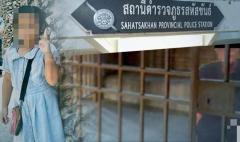 タイの11歳の少女が妊娠 相手は自身のお爺ちゃん 最終的に合併症で死亡 祖父は過去にも事件を起こしていた
