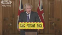 「変異型は死亡率高い可能性」英ジョンソン首相のイメージ画像