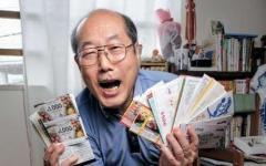桐谷さん、コロナショックで「1億数千万が...」 マイホーム宣言直後の悲劇