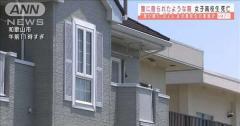 腹に殴られたような痕…女子高校生が死亡 和歌山市のイメージ画像