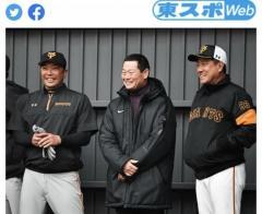 記者も驚いた桑田の巨人入閣 〝亜流人事〟で分かった原監督の本気度のイメージ画像