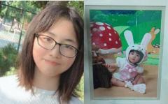 旭川の中2女子死亡 北海道教委、死亡前にいじめ疑いと判断 市教委に事実関係の把握指導
