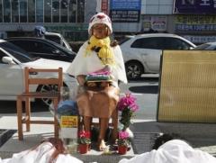 韓国裁判所「日本政府、韓国内の財産公開せよ…外交は司法の領域抜け出す」