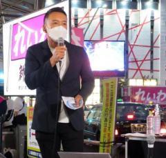 れいわ山本代表 東京8区以外で立候補の決意明かすのイメージ画像