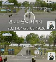 「漢江・医大生事件」、死亡した学生と一緒にいた友人が「家族と会う姿」防犯カメラ映像にのイメージ画像