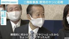 二階幹事長、野党からヤジも即座に反論「ちょっと言ってやったんだ」のイメージ画像