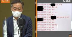 「漢江・医大生事件」の遺族、事情聴取受けた友人の疑惑に「警察発表を信じるしか…」のイメージ画像