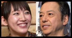 吉岡里帆、『関西演劇祭』実行委員長に就任「新しい魅力を発信していきたい」のイメージ画像