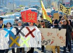 【東京五輪】反五輪団体が集結し「6・23東京都庁包囲」〝世界同時デモ〟を計画のイメージ画像