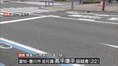 職務質問をしてきた警察官を車で引きずりケガさせた疑い 22歳の勇敢な男を逮捕のイメージ画像