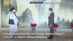タリバンと手を組む中国──戦火のアフガニスタンを目指す3つの目的