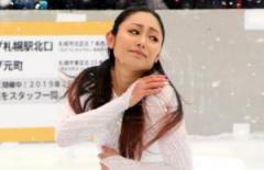 安藤美姫、一人称が「みき」で視聴者ドン引き「30歳過ぎでこれはさすがにキツい」のイメージ画像