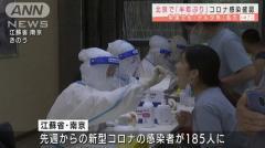 中国でデルタ株広がり…北京では半年ぶり感染者確認のイメージ画像