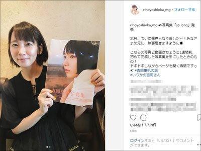吉岡里帆、主演ドラマ2作目も爆死 人気回復にはグラビアか?