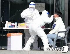 韓国の新型コロナ新規感染者497人、3日ぶりに400人台にのイメージ画像