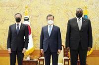 三流国家、三流同盟のイメージ画像