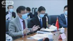 """中韓が会議開催 処理水""""海洋放出""""に「強い不満」のイメージ画像"""