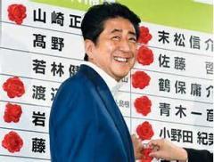 まだまだ出てきた…安倍晋三事務所「ヤバい領収書」全公開のイメージ画像