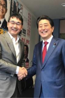 河井克行元法相に実刑判決、懲役3年 大規模買収事件で東京地裁のイメージ画像
