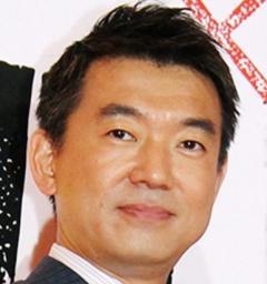 橋下氏、吉村知事に嫉妬「顔がシュッとして東京ウケする」…でも「実はしたたかで闘争本能強い」と暴露のイメージ画像