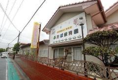 複数園児に体罰、暴言か 5歳児置き去り死の保育園 福岡県中間市