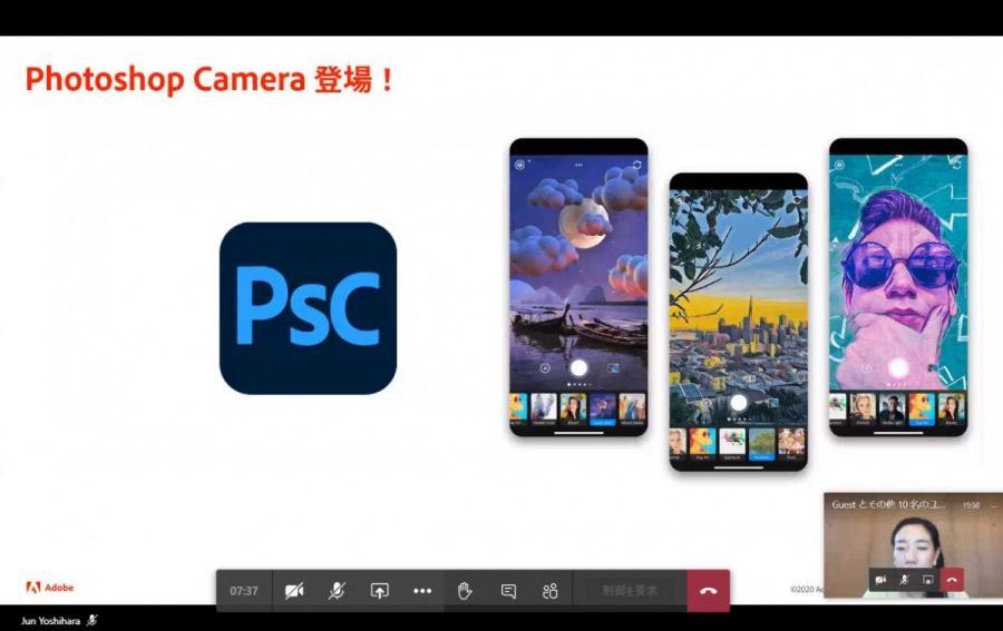 AIで被写体を認識してインスタ映えするレンズ効果が適用できるカメラアプリ「Photoshop Camera」がリリース ビリー・アイリッシュとコラボしたレンズも収録
