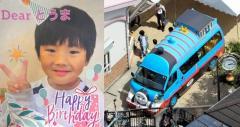 福岡5歳園児の死因は熱中症 園長1人で送迎「自分がバスの鍵かけた」のイメージ画像
