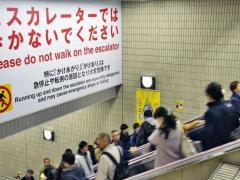 条例で禁止された「エスカレーター歩行」よりも危険な行為が発覚!のイメージ画像