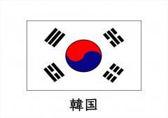 韓国は「この世の地獄」! 若者たちが働けない理由