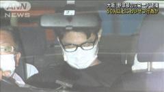 50人超の生徒にわいせつ行為か 野球部元コーチ逮捕 大阪市のイメージ画像
