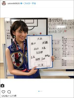 NHKのW杯中継で非難轟々 ホリプロ・佐藤美希が起用された理由