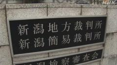 NGT48 活動休止でファンに損害賠償求めた裁判 和解成立