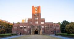 高校生20万人に聞いた「全国の人気大学ランキング」5位京都大学、4位東北大学、3位大阪大学、2位筑波大学、1位は?のイメージ画像