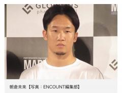 朝倉未来、金色ランボルギーニの運転動画を公開「4000万円ぐらいするんじゃない?」
