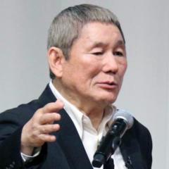 ビートたけしが東京五輪の開催へ突き進む政府に苦言「まるで晩年の日本兵…まだ勝つって言っている」のイメージ画像