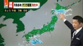 ミヤネ屋・宮根誠司がブチ切れモニター叩く放送事故