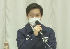 大阪府「緊急事態宣言」の要請決定 吉村知事「まん延防止では効果が十分でない」