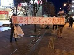 NHKの聖火リレー中継 音声30秒分が消された理由とはのイメージ画像