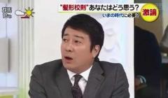 加藤浩次、散髪代に悩む貧困家庭に「千円で切れますよ」発言