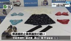 スカートまくり下着見せる 容疑の男逮捕 栃木・真岡