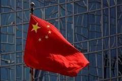 中国地産集団がデフォルト、2.26億ドルの社債償還不能のイメージ画像