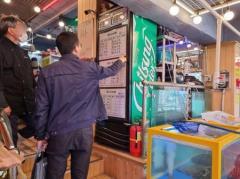 韓国・仁川市、「日本産」水産物を「国内産」と偽装した店など多数摘発のイメージ画像
