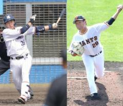 巨人・田口麗斗とヤクルト・広岡大志との交換トレードが電撃成立 両球団から発表のイメージ画像