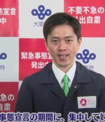 吉村知事の大阪府は「時短協力金」支給も大幅遅れでダントツ最下位! 原因は民間業者への丸投げ、維新の民営化が府民の生命奪う